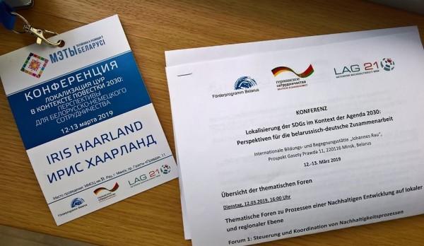SDG Konferenz Minsk 2019